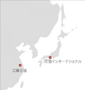 江蘇三協铝業科技有限公司